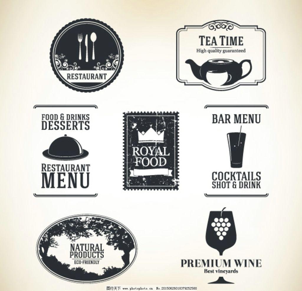 食物卡通 美食logo