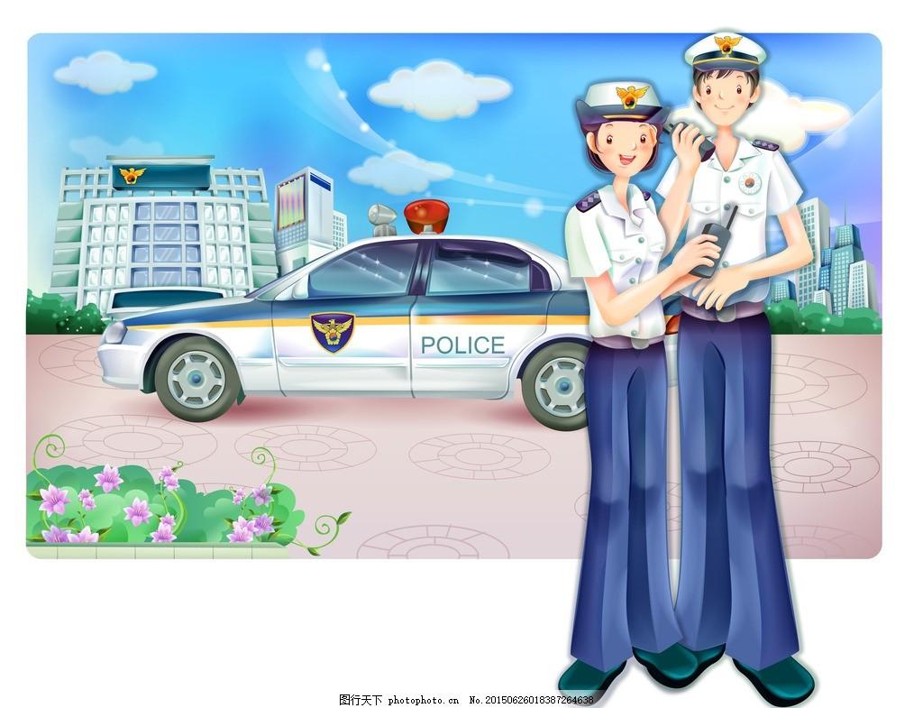 简笔画 插画 漫画 人物 简笔画人物 帽子 警察 女警 政府大楼 警察局