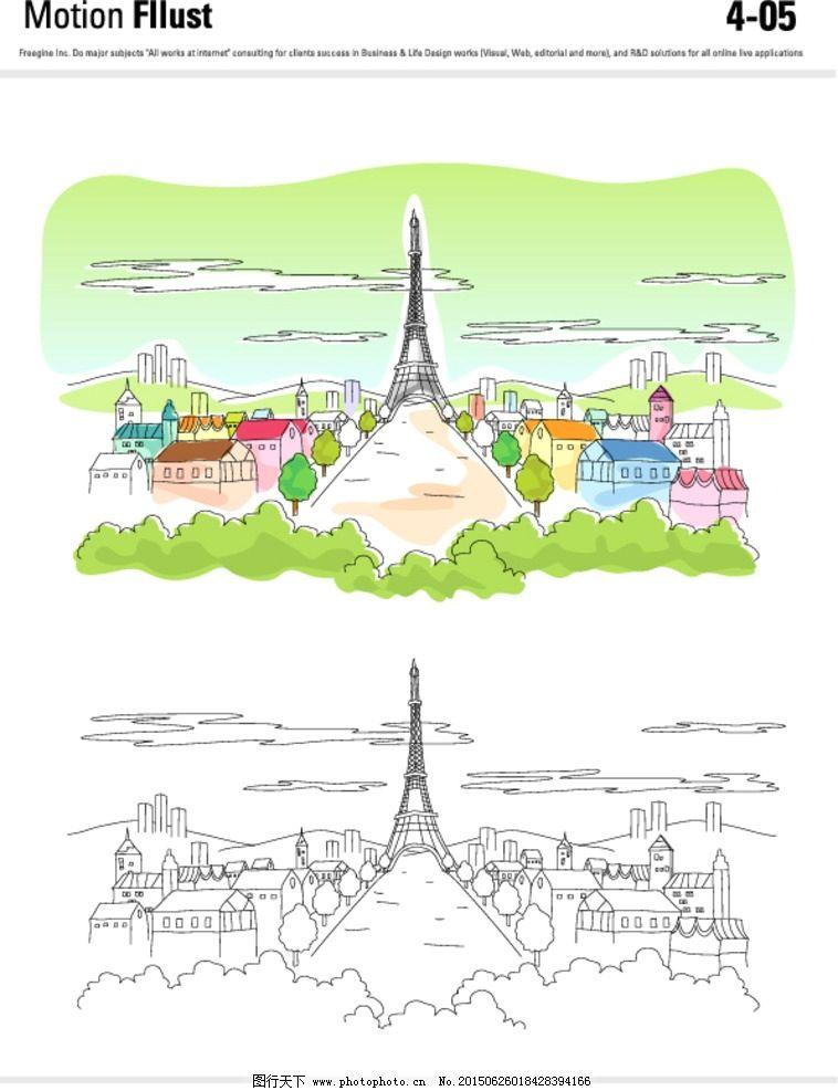铁塔 城市 建筑 城市景观 城市道路 俯视 城乡风景插画 设计 动漫动画