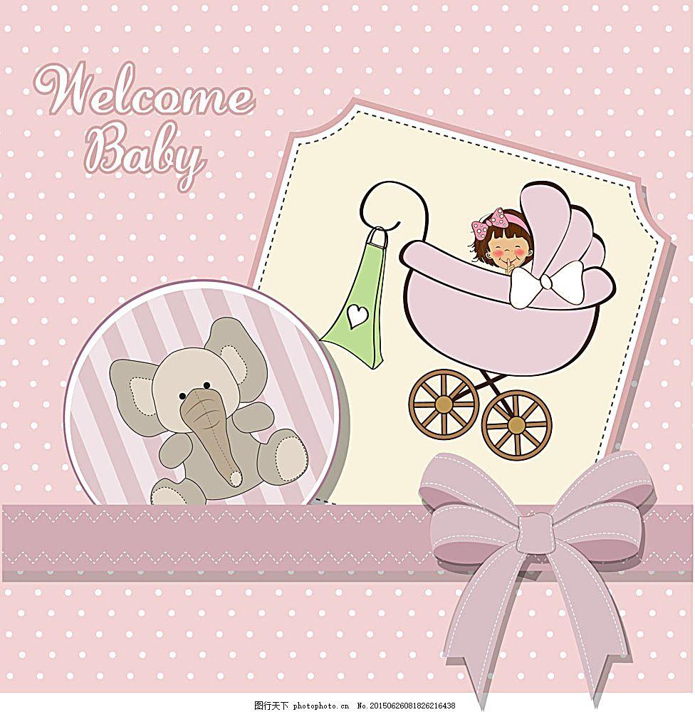 卡通动物 卡通大象 贺卡模板 底纹背景 底纹边框 蝴蝶结 名片卡片
