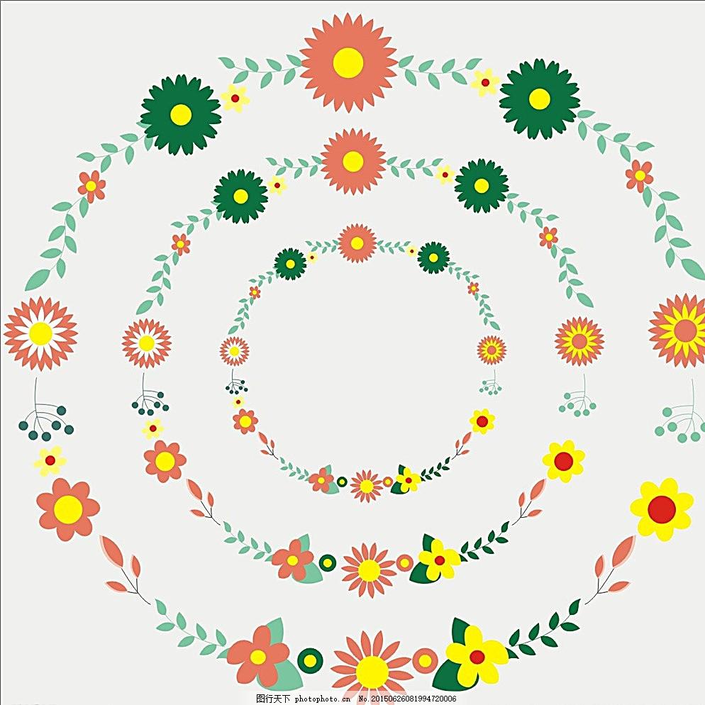 花环 彩色花环 手绘花环 植物 春天 广告设计 背景及其他图 白色