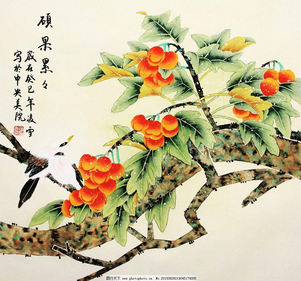 花鸟画 荔枝 工笔画 小鸟 国画 艺术绘画 设计 文化艺术 绘画书法 72d
