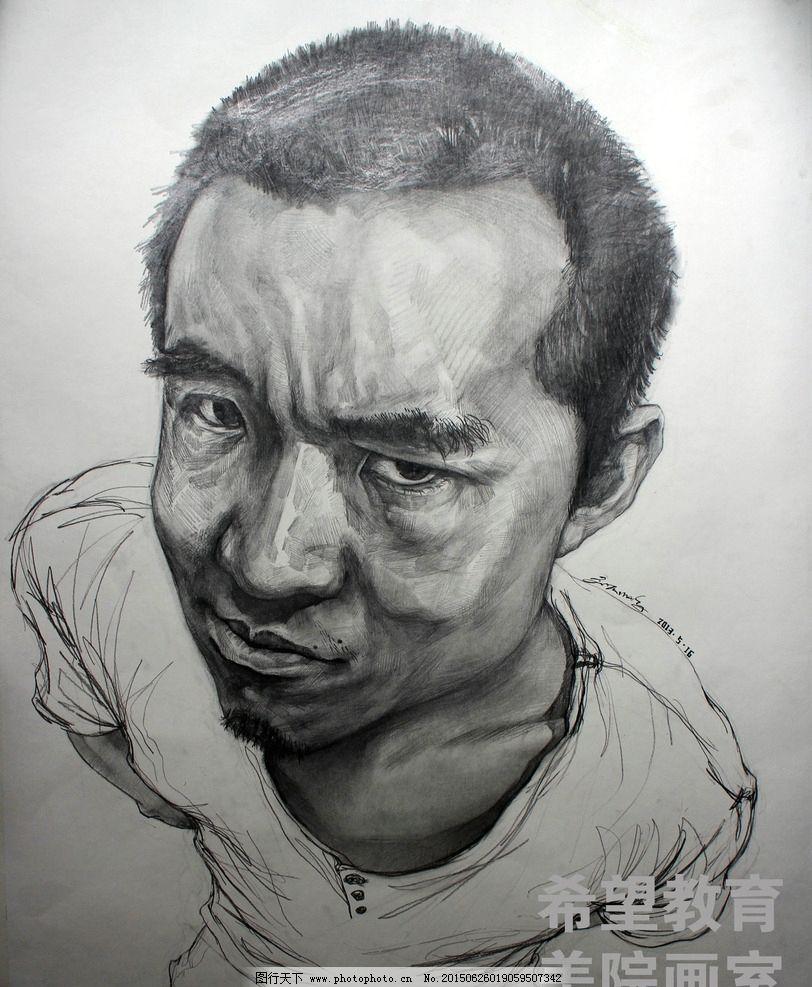 素描 铅笔画      青年 四分之三 侧面 俯视 艺术绘画 设计 文化艺术