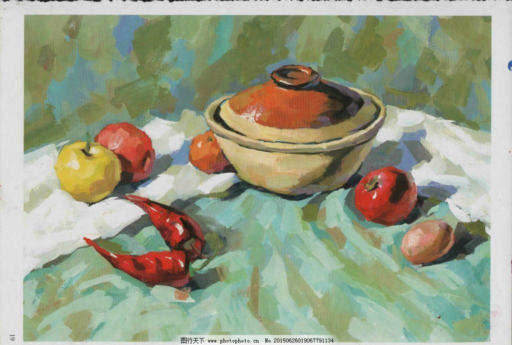 油画画苹果的步骤