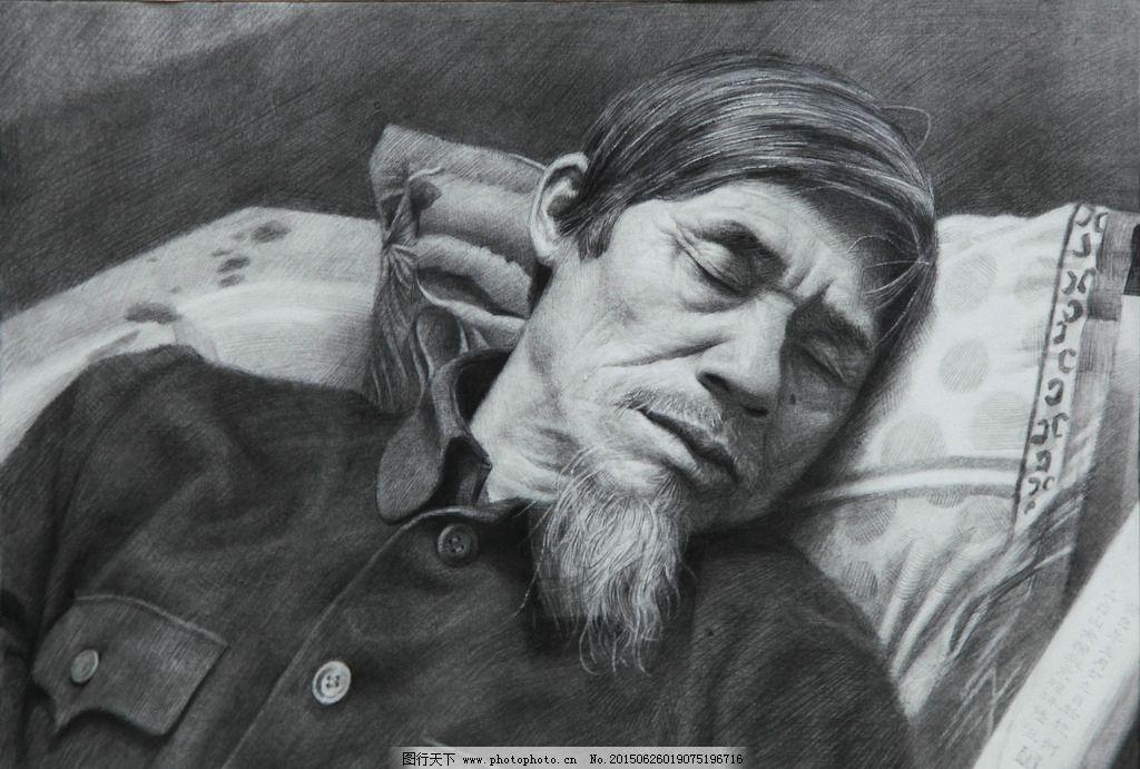 素描 铅笔画      睡着的老人 四分之三 侧面 艺术绘画 设计 文化艺术