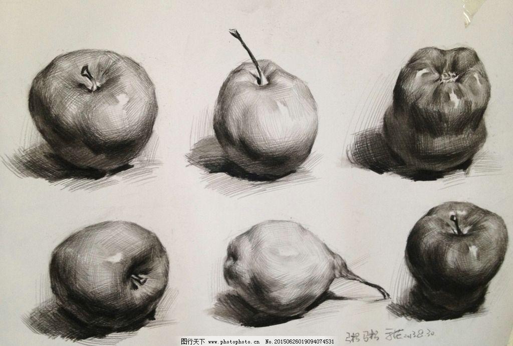 铅笔画 静物素描