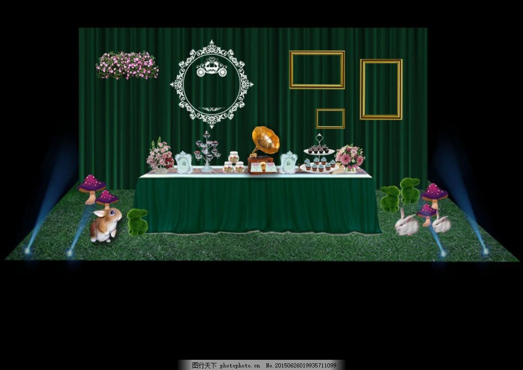 森系签到台 森系 甜品区 签到台 深绿 logo牌 相框 花饰 蘑菇 道具