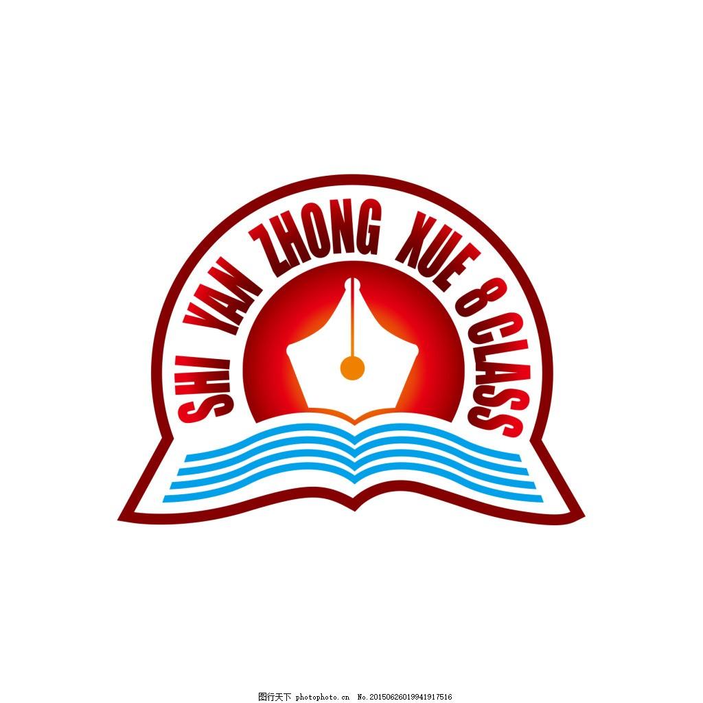 班徽设计 设计 logo 班徽 eps 白色 eps图片