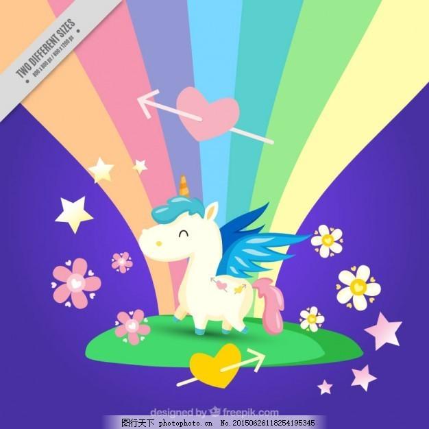 彩虹背景的小幸福独角兽 图案 花冠 动物 钻石 手画 快乐 糖果