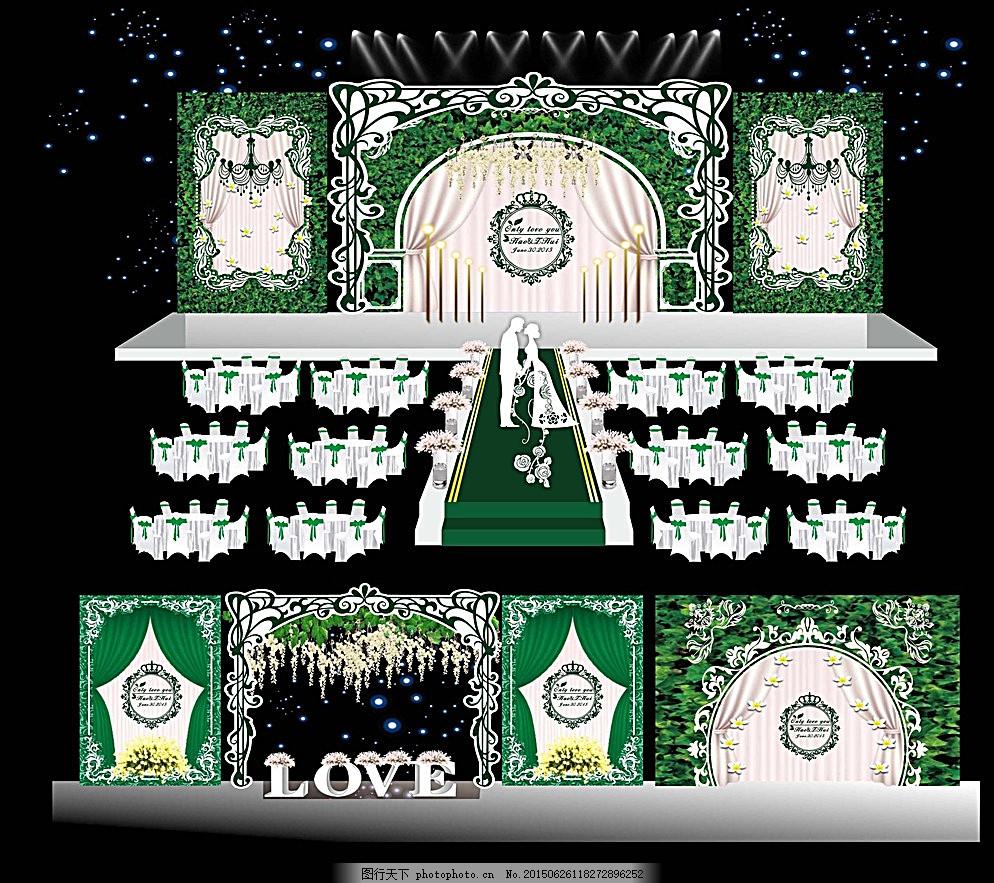 婚庆背景 婚庆喷绘 高端婚礼 主题婚礼 场布效果图 紫色 欧式