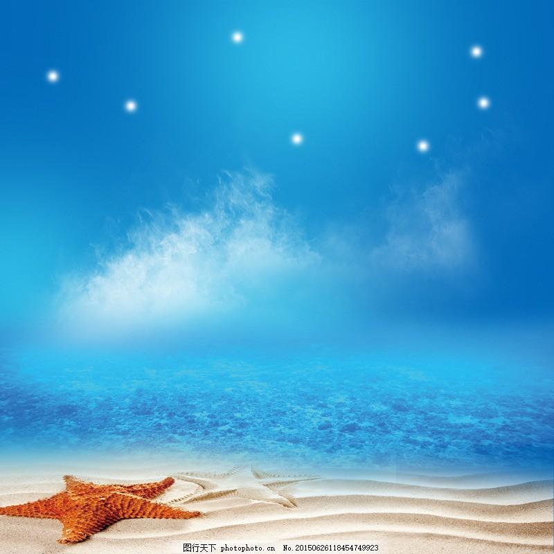 蓝色海洋素材 唯美 简约 青色 天蓝色