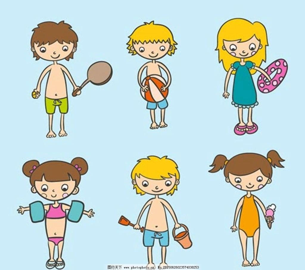 沙滩矢量孩童设计 儿童 小学生 卡通儿童 手绘 小女孩 卡通插画