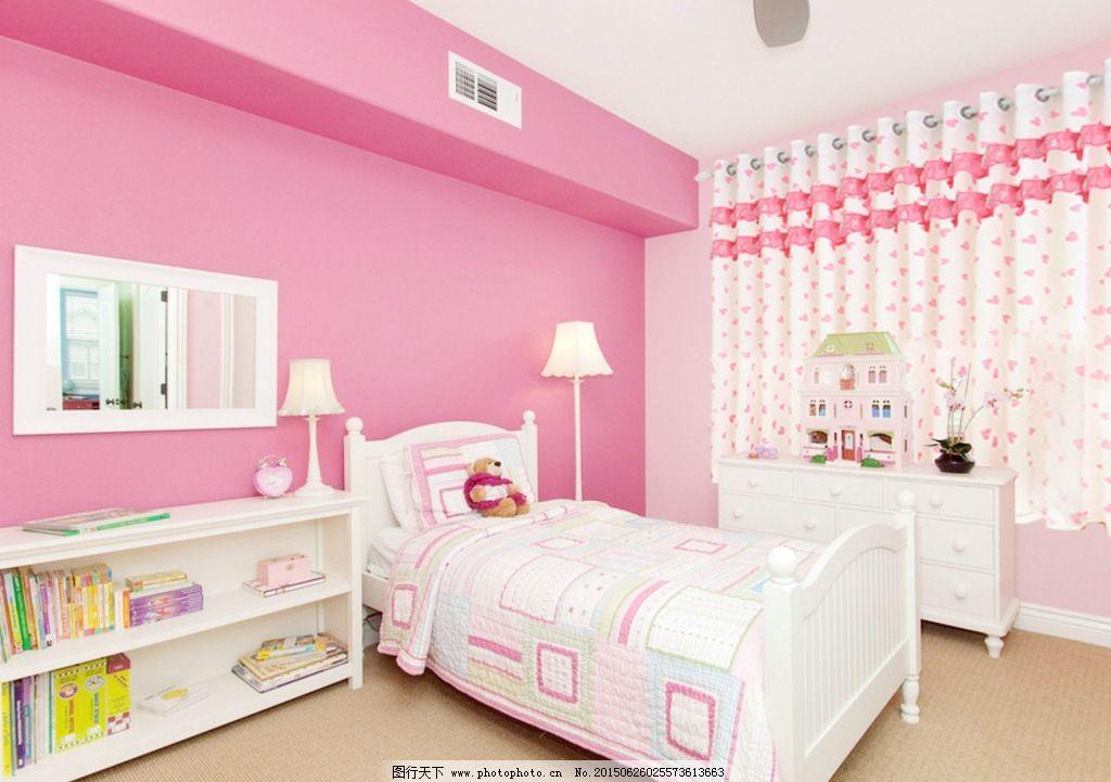 粉色 儿童房        窗帘效果图 活动装修 矢量图库 设计 生活百科