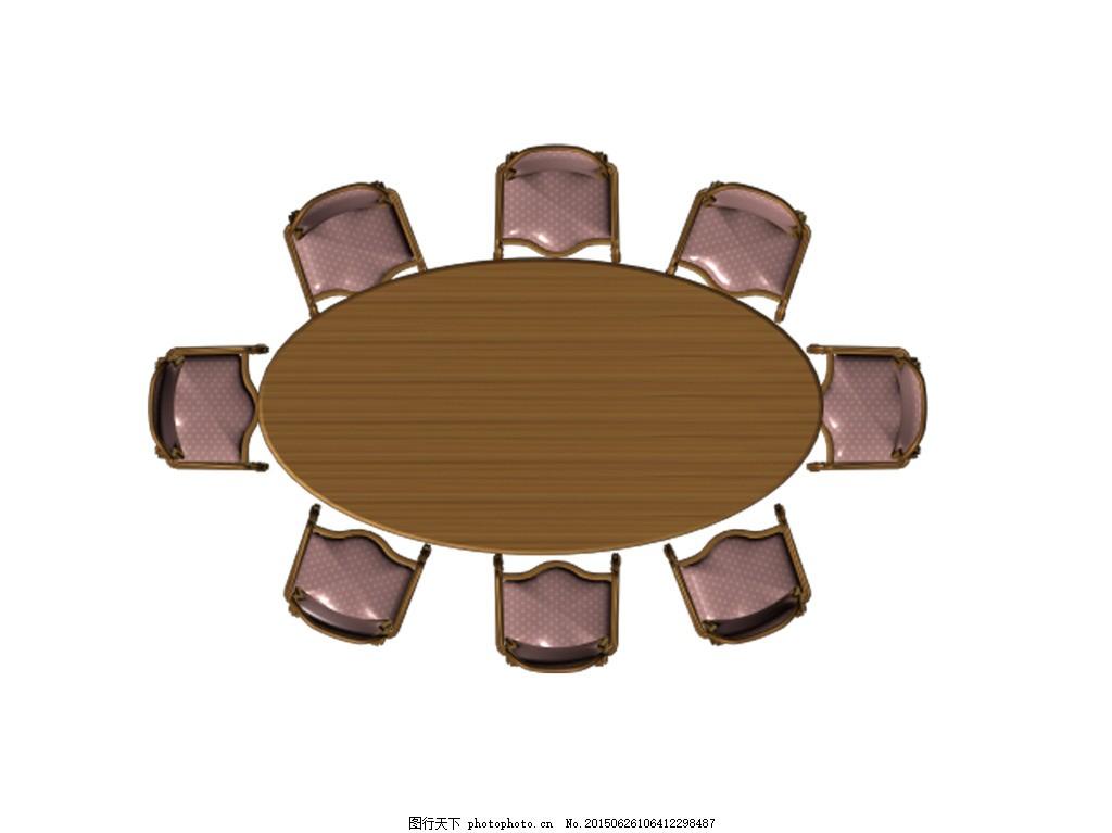 椭圆形桌椅 家居餐桌组合 桌椅平面图 白色