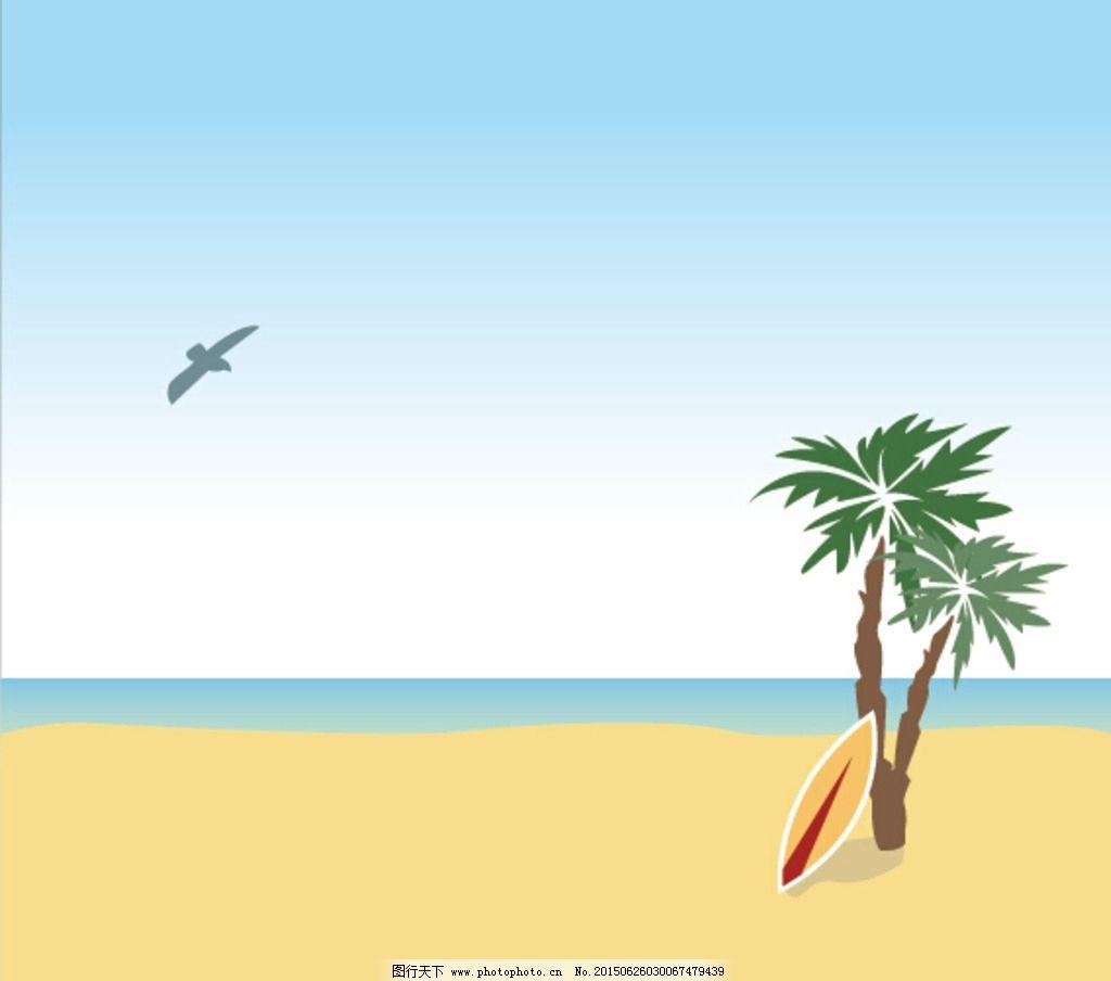 沙滩背景海报素材图片