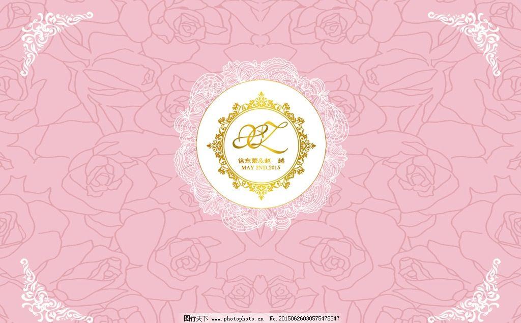 婚礼背景 婚礼素材 欧式背景 浅粉色 金黄色 简单大方 底纹边框