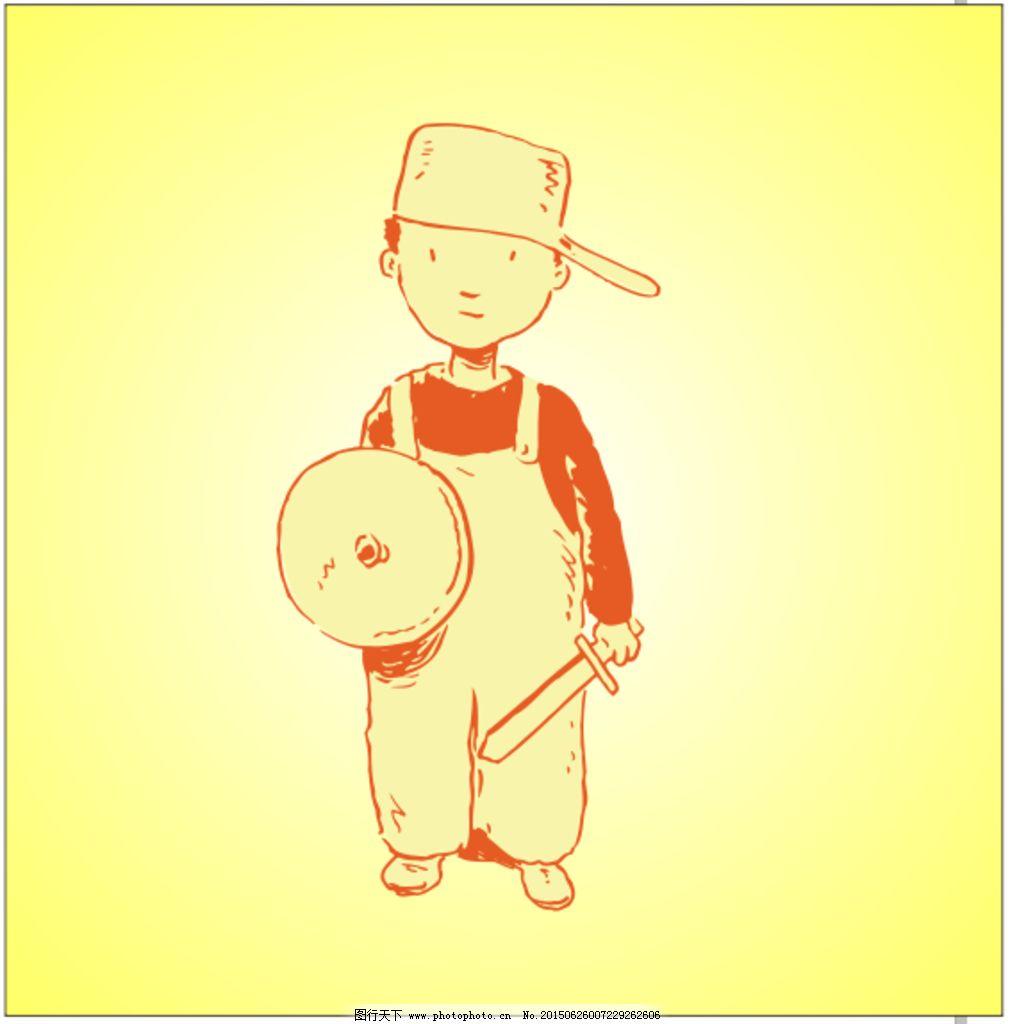 卡通小人图片