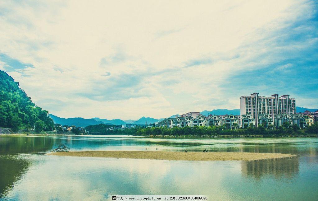 永福山水图片_自然风景