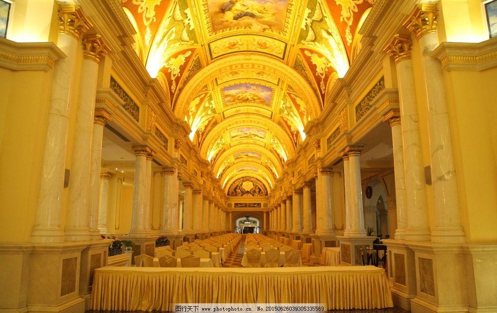 酒店摄影 罗马柱 一点透视 空间 拓展空间 欧式风格 会场布置 金碧
