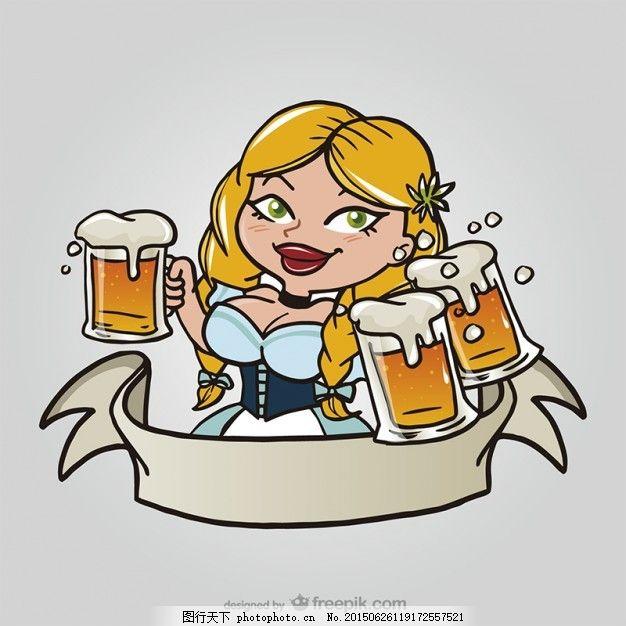 啤酒节的女孩 德国啤酒节 传统 灰色