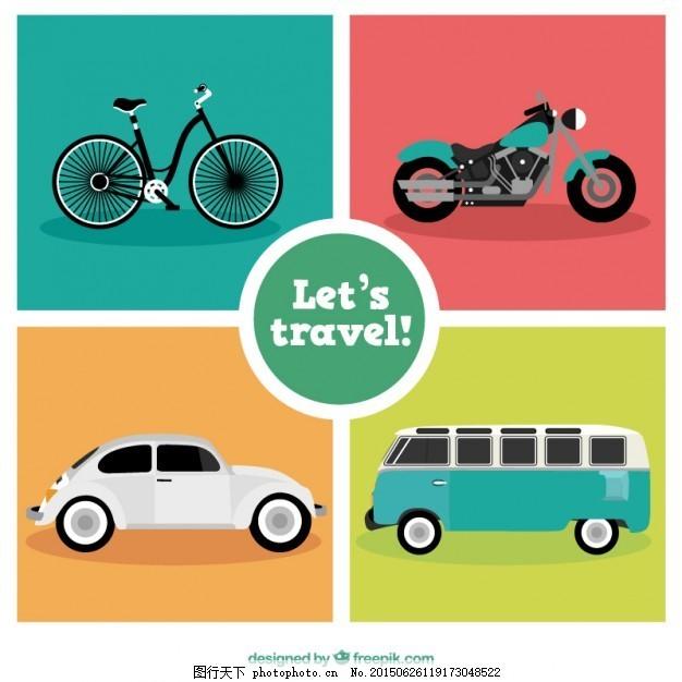 让我们去旅行 复古 汽车 旅行 自行车 交通 面包车 摩托车 让 ai 白色