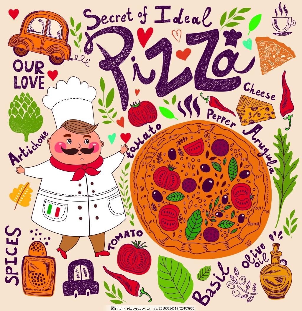 厨师和披萨 美食 卡通 手绘 白色