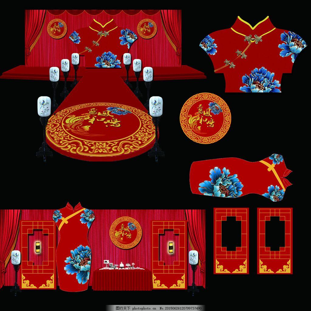 中国风婚礼素材全套 婚礼 中国风 全套 旗袍 灯笼 红色 古风 ai 黑色