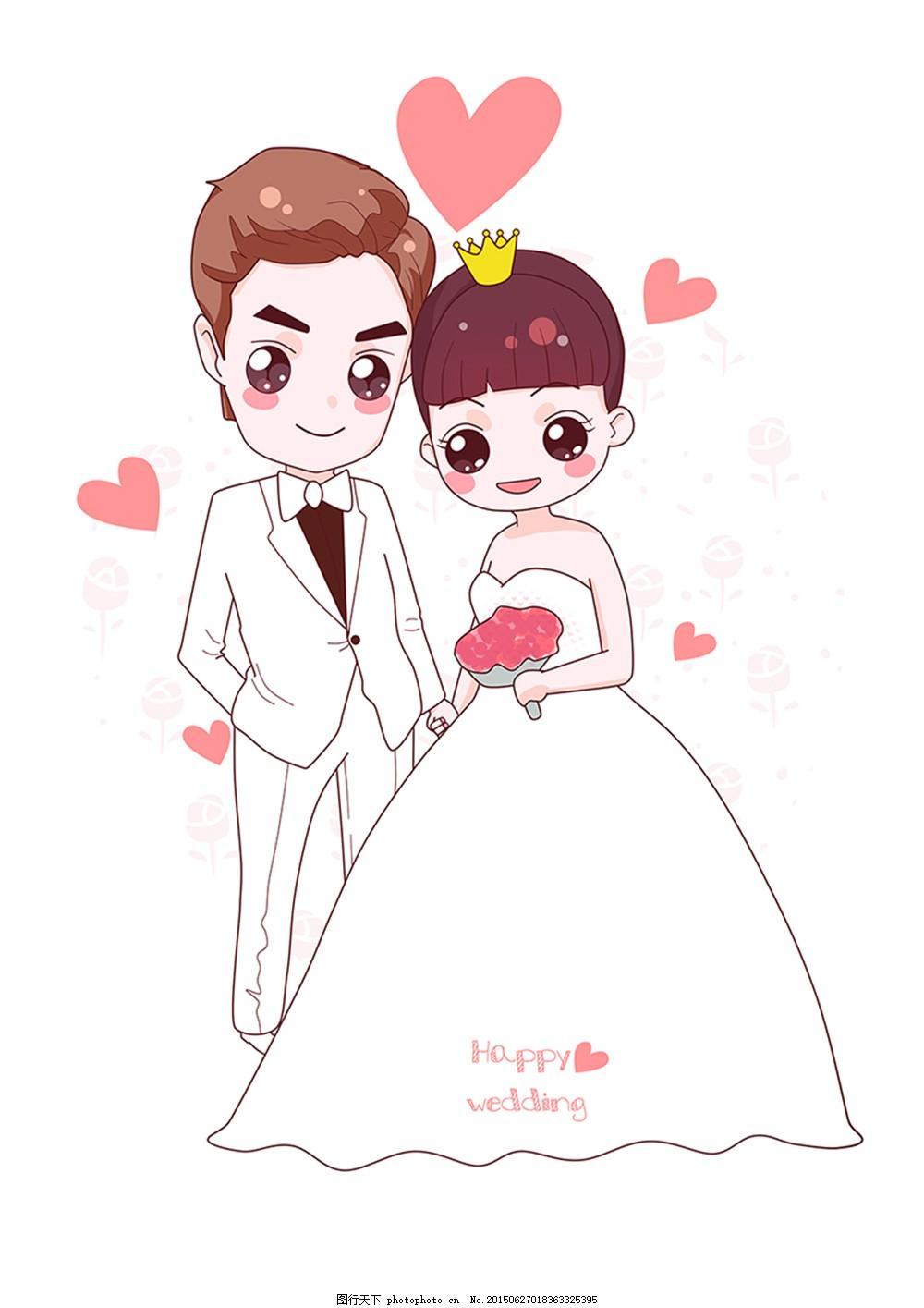 结婚卡通绘画 卡通人物 婚纱照 白色