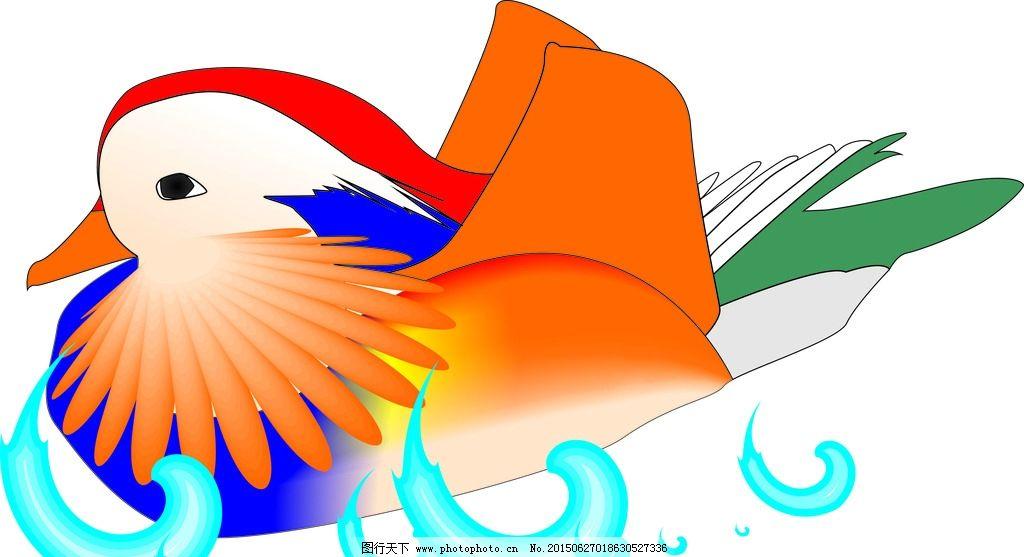 鸳鸯 鸟 好看 漂亮 手绘 矢量 设计 动漫动画 其他 cdr