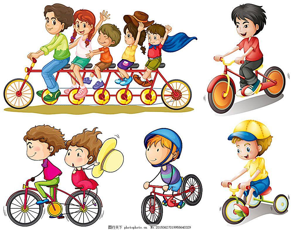 骑自行的卡通小人