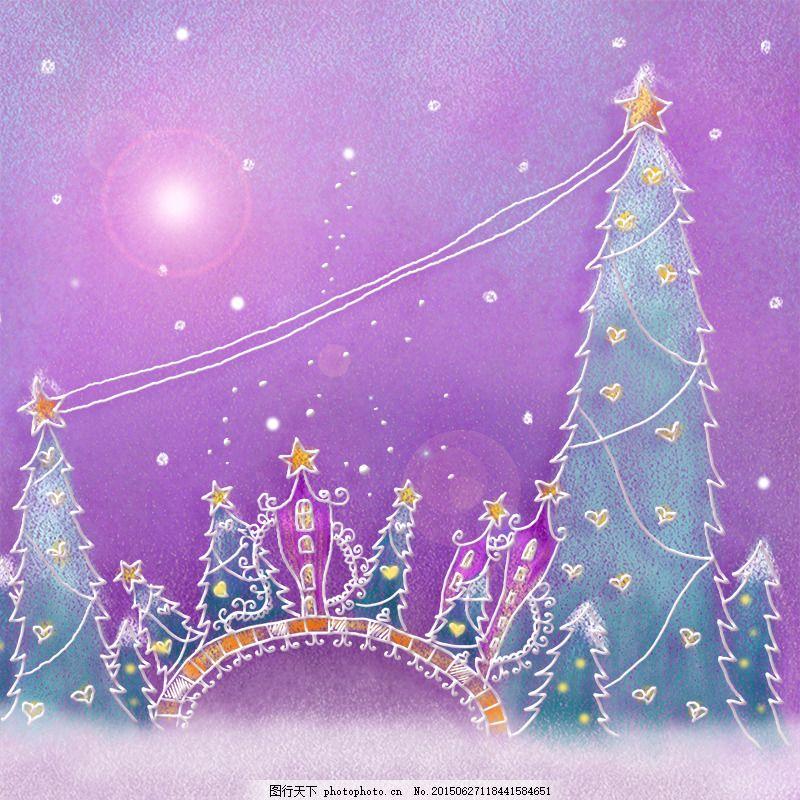 手绘水彩圣诞节主图 圣诞节海报 浪漫 圣诞礼物 紫色