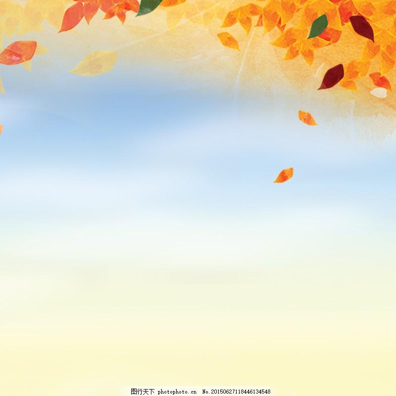 手绘秋季背景 枫叶 落叶 秋天 白色