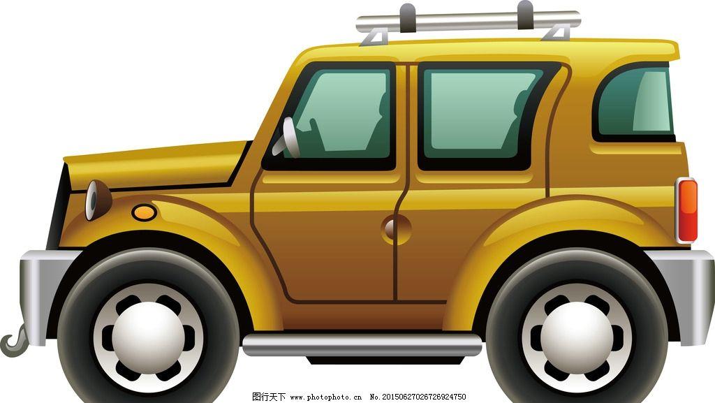 小汽车 汽车 车 卡通汽车 轿车 卡通轿车 卡通 设计 现代科技 交通