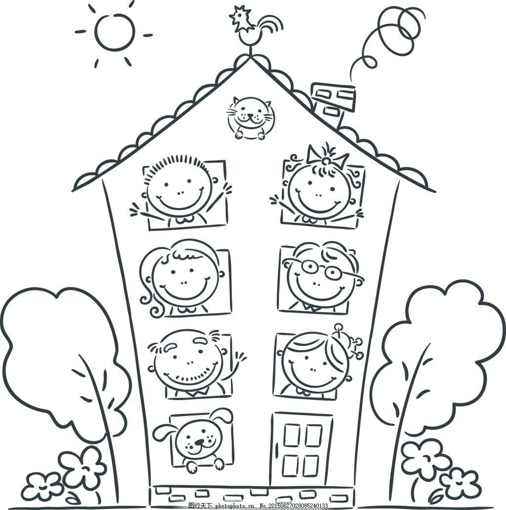漂亮房子简笔画