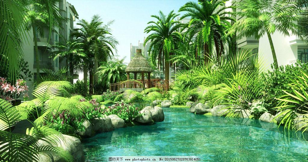 小区社区绿化 小河 山石 椰子树 植物 房地产 设计 环境设计 园林设计