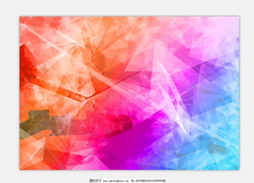 三角形欧式花纹_三角形花纹图案