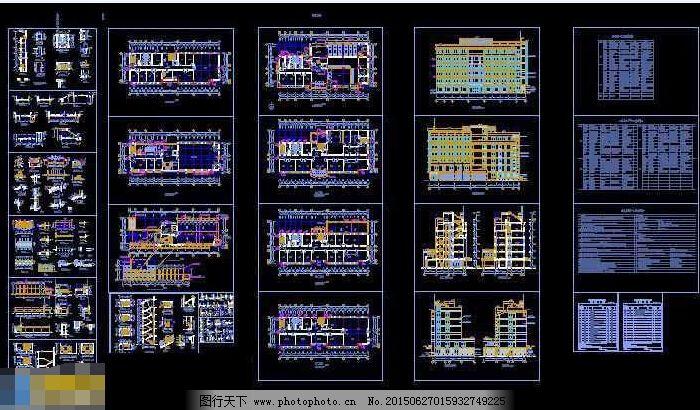 某工厂办公楼设计cad施工图纸