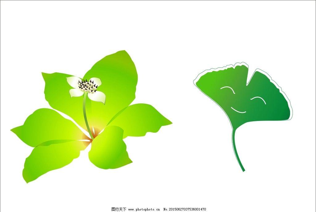 植物 手绘 矢量 素材 绿色