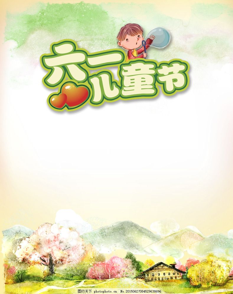 卡通海报 韩国插画背景 淡雅 绿色 清新 卡通画 梦幻 春天风景插画