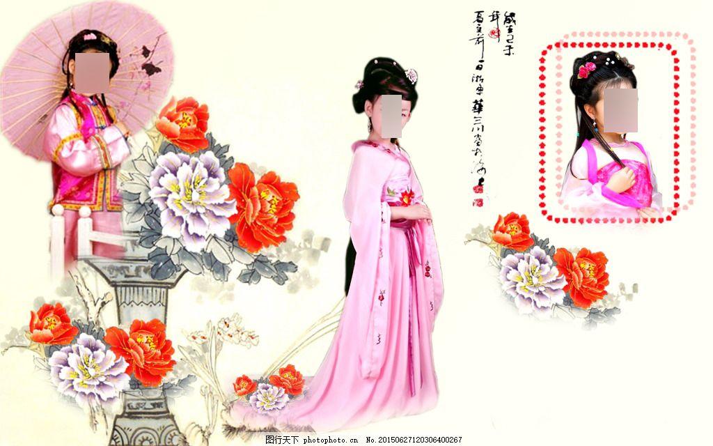中国印象古典美女 古装美女 水墨江南 书法 竹子 水墨莲花 中国风 psd