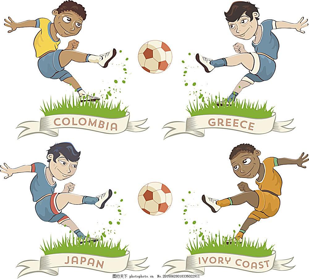 踢足球的卡通运动员 足球运动员 卡通人物 体育运动 世界杯 足球主题