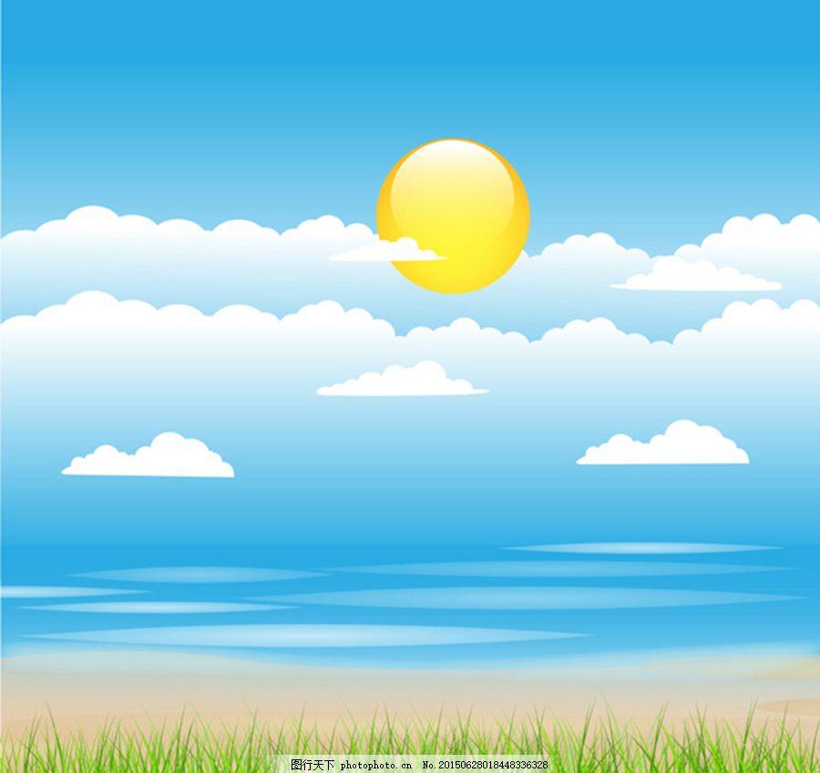 矢量风景素材 太阳 云朵 青色 天蓝色