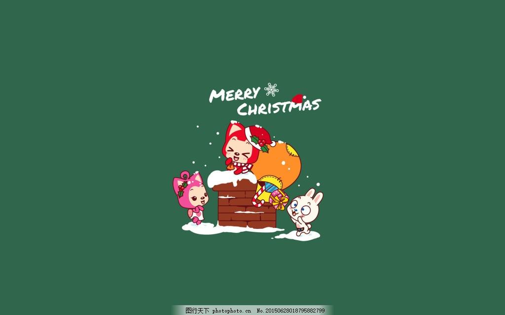 桃子 小兔子 烟囱 阿狸 圣诞礼物 烟囱 桃子 小兔子 图片素材 卡通|动