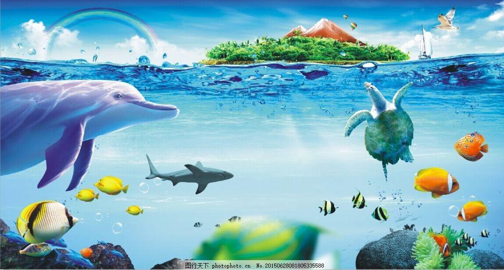 海底动物总动员
