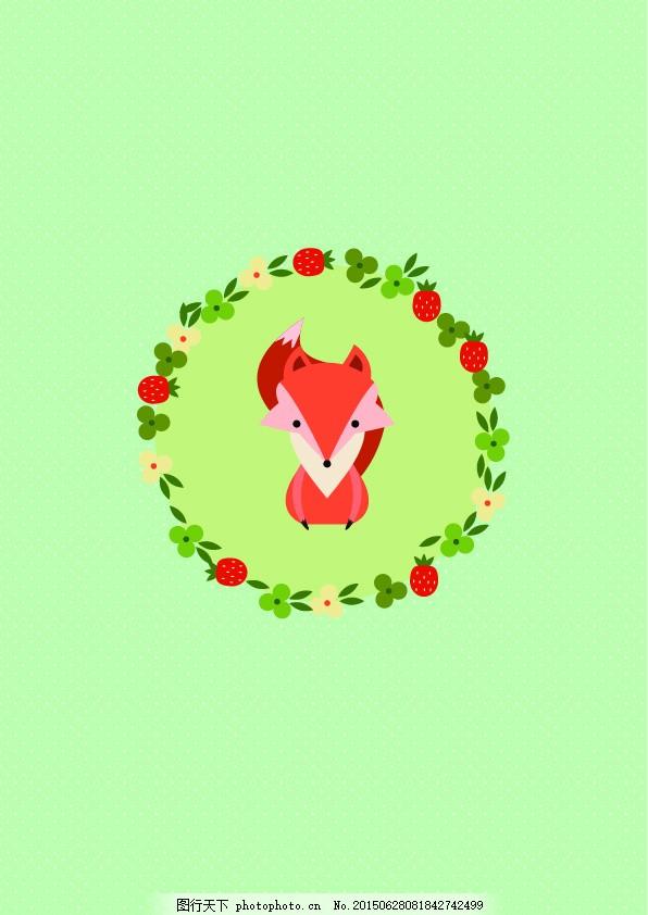 卡通小狐狸 卡通花边 卡通小动物 绿色