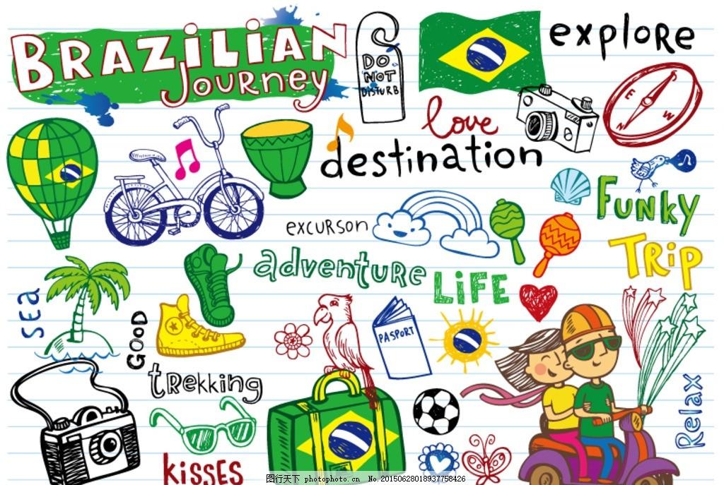 童趣巴西世界杯元素矢量素材 足球 艺术字 字体 指南针 相机 自行车图片