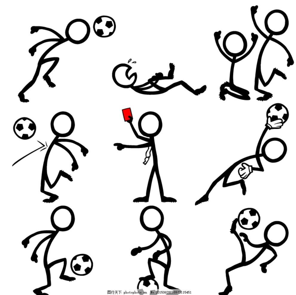 运动 小人 人物 简笔画 线绘 体育 裁判 体育运动 受伤 摔伤 踢球