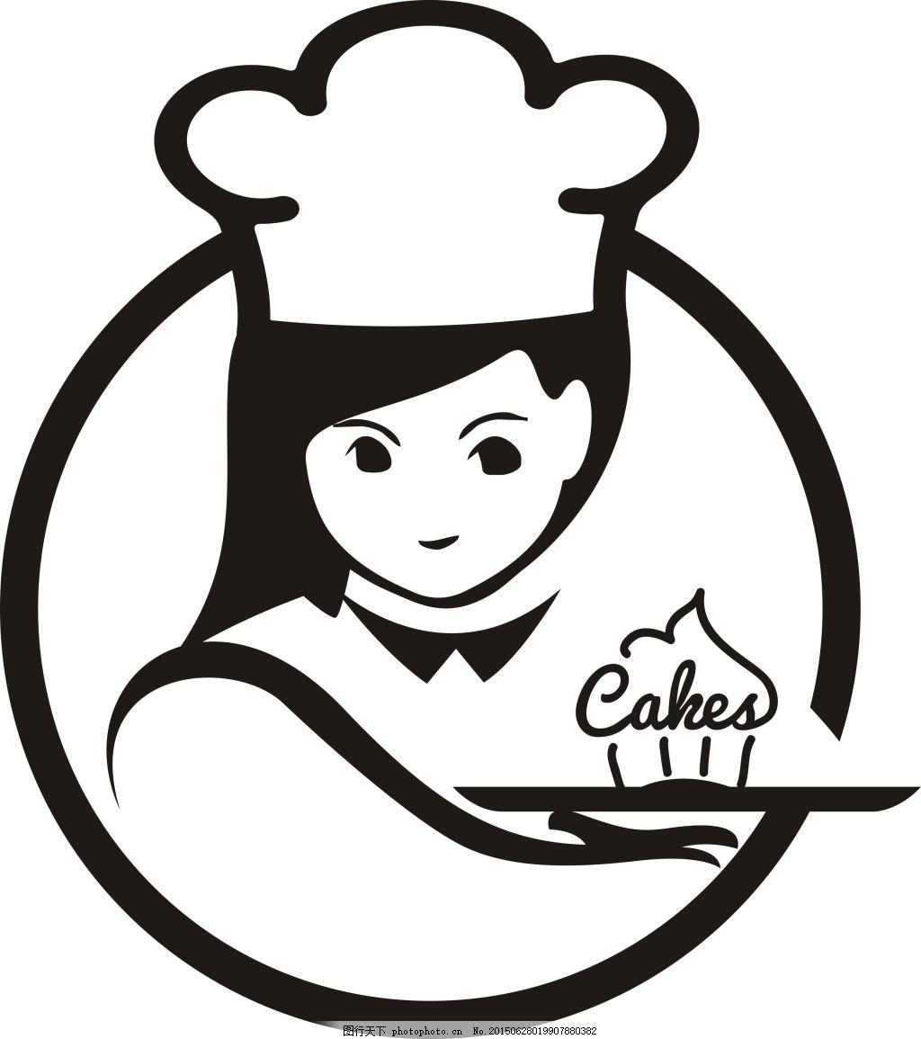 蛋糕店logo