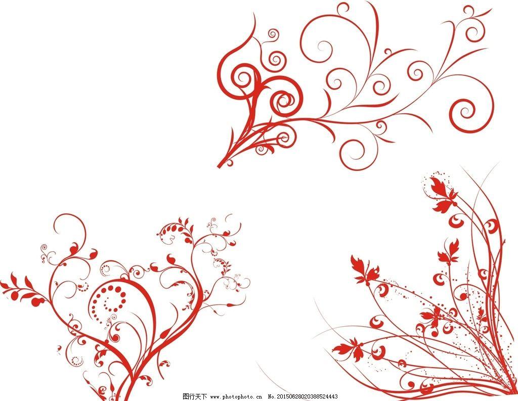装饰花纹 时尚 花纹花边 底纹边框 黑白花纹 精美花纹 喜庆花纹 欧式