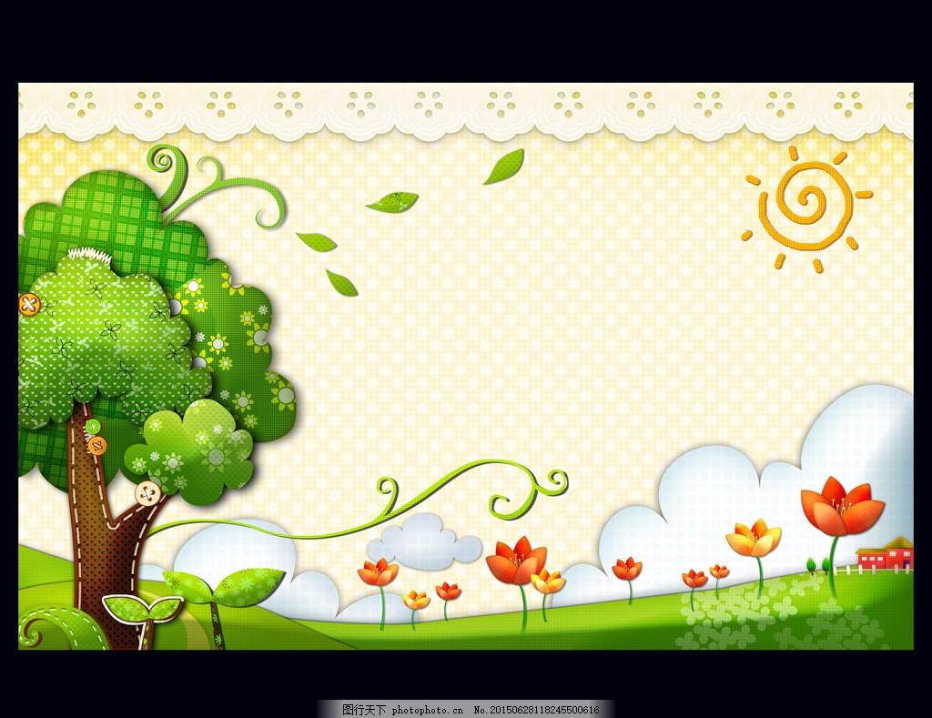 卡通梦幻儿童背景 卡通 梦幻 儿童 幼儿园展板 背景 小花 小草 小树图片